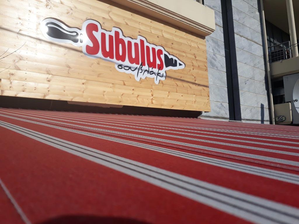 Τοποθέτηση σταθερής τέντας στο Subulus στα Βριλήσσια